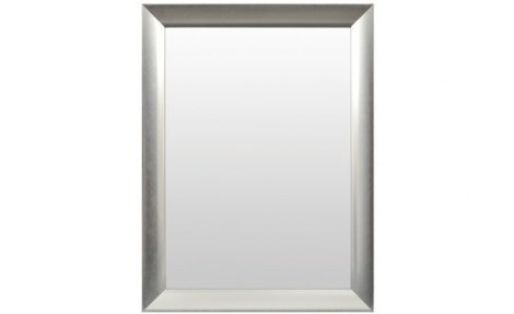 Zidno Ogledalo Grun 50x70cm